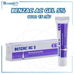 เบนแซด BENZAC AC GEL 5%15G.