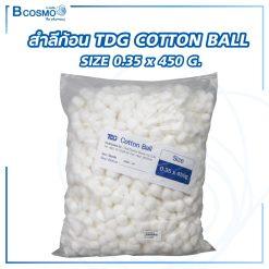 สำลีก้อน TDG COTTON BALL 0.35×450 g.
