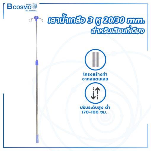 EB01131