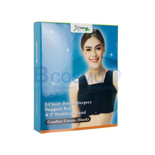 I Cheer Breast Surgery Support Bra รุ่น Comfort Cotton Size L สีดำ ES1104 L2