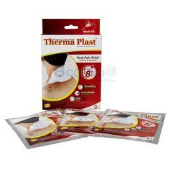 THERMA PLAST แผ่นประคบร้อนบรรเทาอาการปวดคอ / บ่า / หลัง ( 1 กล่อง / 3 ชิ้น )