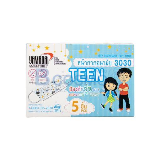TEEN รุ่น YAMADA 3030 10แพ็ค5ชิ้น50ชิ้นกล่อง EF0672 30301