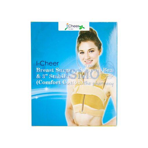 I Cheer Breast Surgery Support Bra รุ่น Comfort Cotton Size L สีเนื้อ ES1103 L2