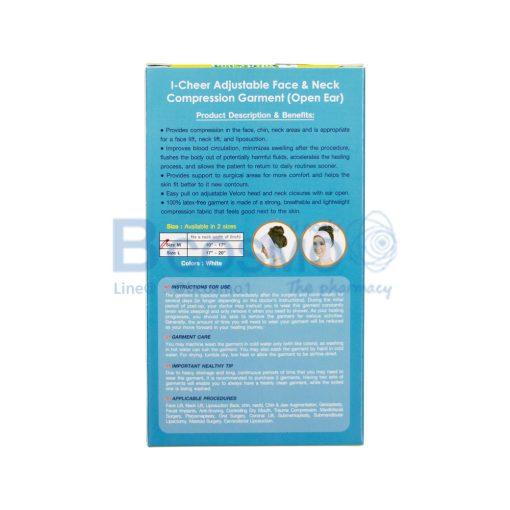 I Cheer Face Neck Compression Germent Unisex Size M สีขาว ES1105 M 3
