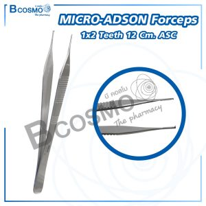 MICRO-ADSON Forceps 1×2 teeth 12 cm. ASC