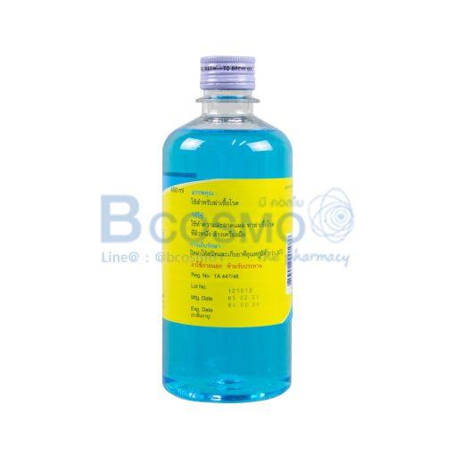 ยูดี สหการ ALCOHOL 70 450 ml. 140122 4502