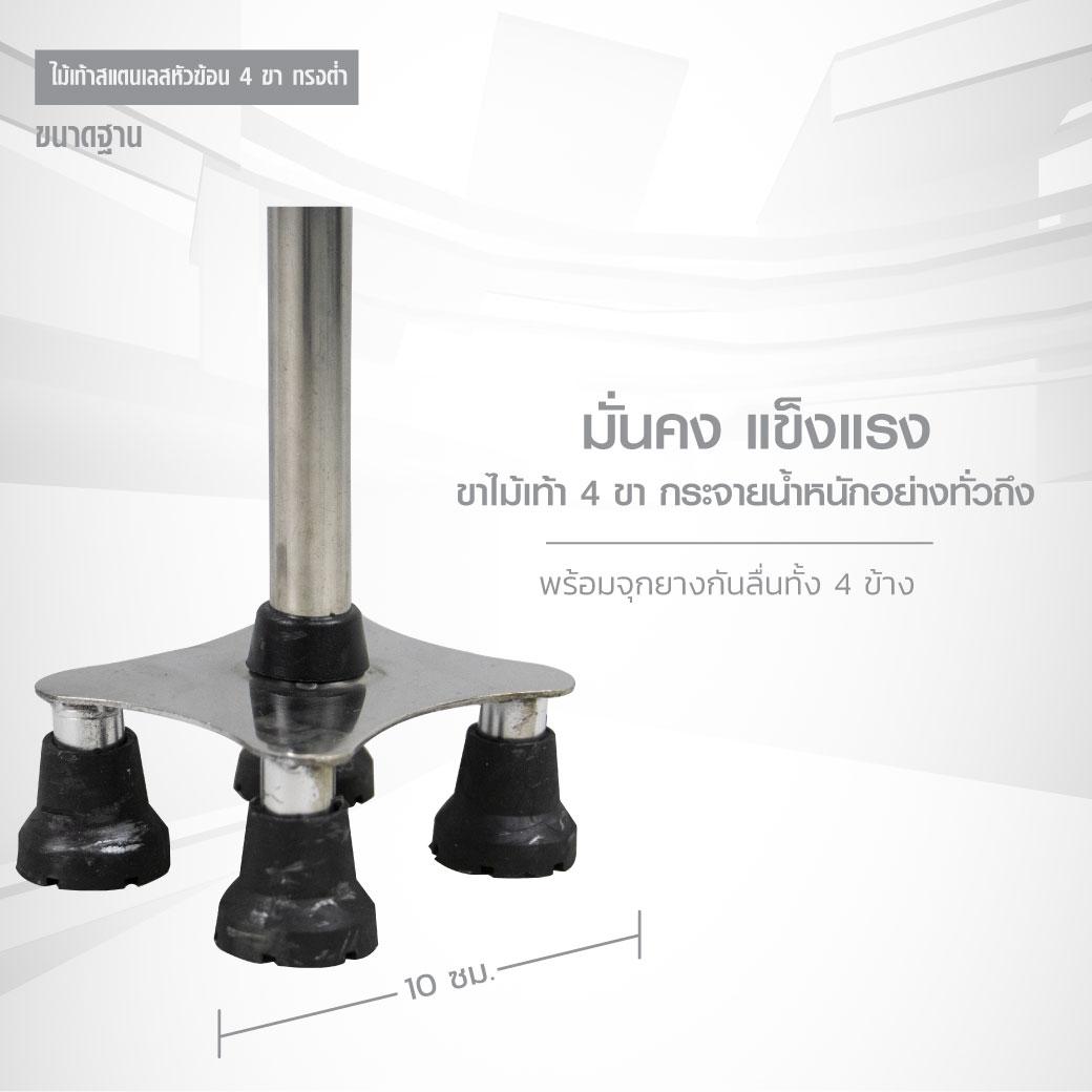 EW0044 1 Details 3