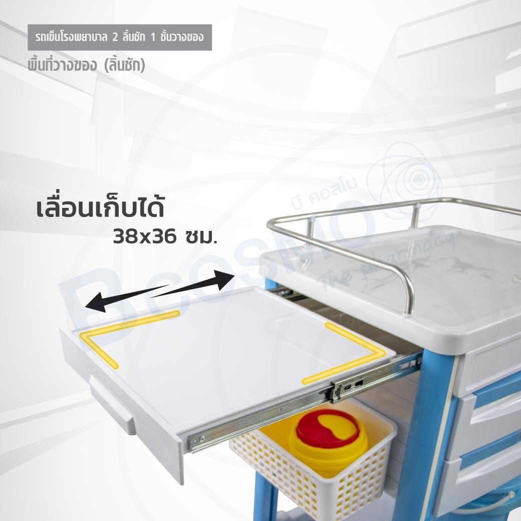 MT0302 54