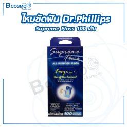 ไหมขัดฟัน Dr.Phillips Supreme floss 100 เส้น