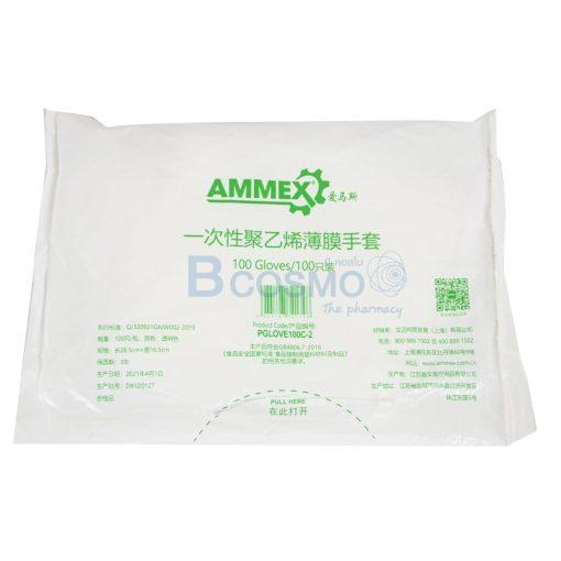 ถุงมือ PE พลาสติกใส AMMEX