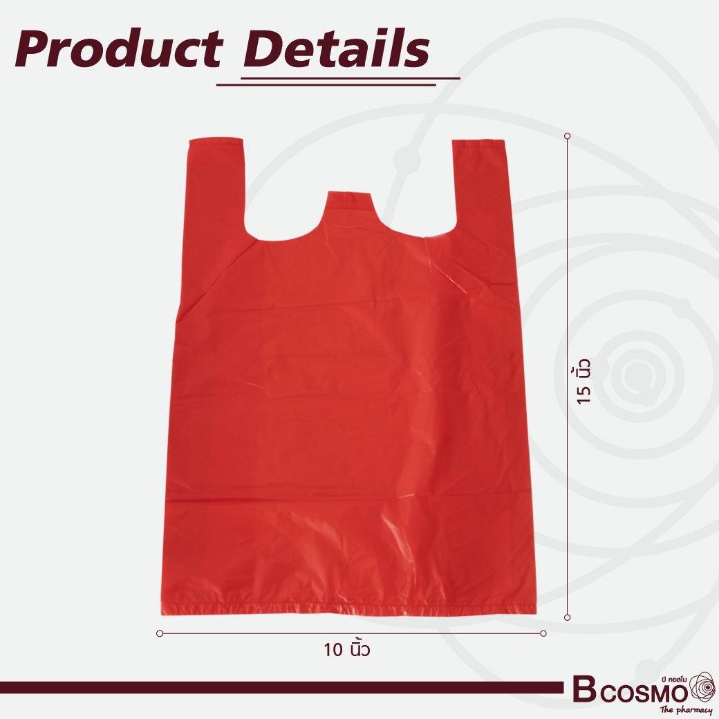 ถุงขยะสีแดงมีหู
