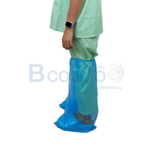ถุงคลุมขา สีฟ้า leg cover 35x66 cm.