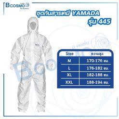 ชุดกันสารเคมี YAMADA รุ่น 445