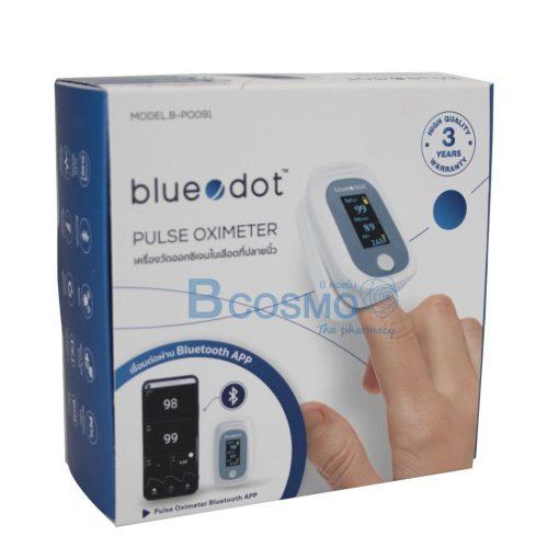 เครื่องวัดระดับออกซิเจนปลายนิ้ว Bluedot B-PO091
