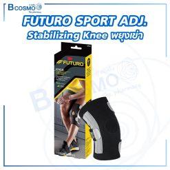 อุปกรณ์ช่วยพยุงเข่า ปรับกระชับได้ FUTURO SPORT ADJ. Stabilizing Knee